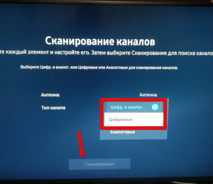 Почему не показывает цифровое телевидение на телевизоре или приставке