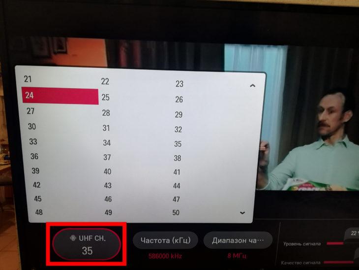 Как подключить цифровое телевидение к телевизору самостоятельно