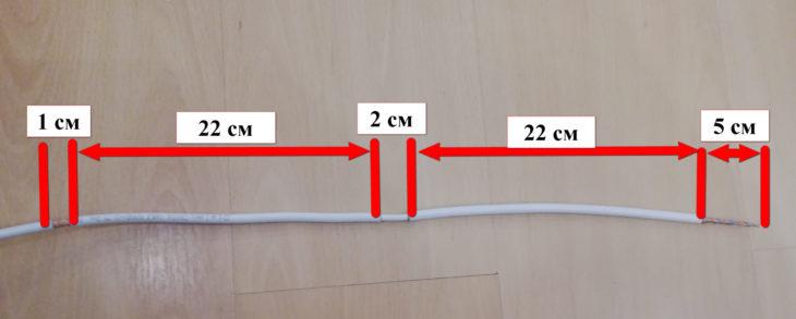 Как сделать антенну из кабеля для цифрового телевидения
