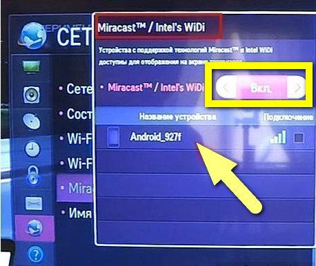 Как транслировать с телефона на телевизор через Wi-Fi и HDMI