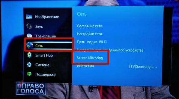 Как подключить телевизор к ноутбуку или компьютеру