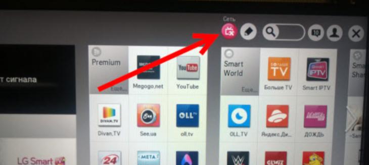 Как настроить интернет на телевизорах LG