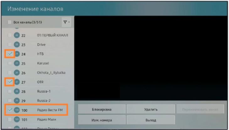 Как настроить телевизор Samsung на прием каналов цифрового телевидения