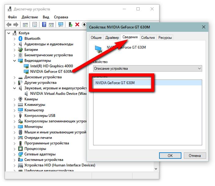 Почему нет звука на телевизоре через подключение по HDMI: как включить аудио в Windows 7-10