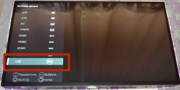 Как подключить Айпад к телевизору: выводим экран планшета на телевизионный через AirPlay, Wi-Fi, HDMI, USB