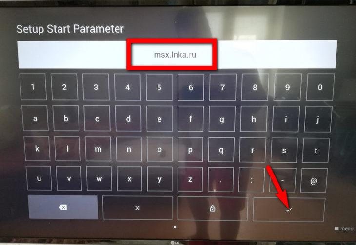 Как пользоваться Media Station X на Samsung, LG Smart TV и других телевизорах